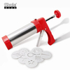 Stainless steel gun biscuit machine (red)